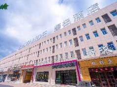 Lavande Hotels Langfang Gu an Air Terminal New City, Langfang