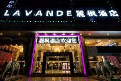 Lavande Hotels Jiangmen Hetang, Jiangmen