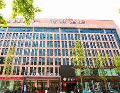 Lavande Hotels Chibi Highspeed Railway Station, Xianning