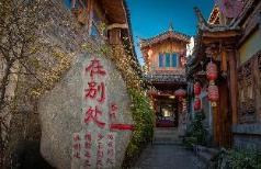 Shuhe Old Town Naxi-style Inn, quiet and relaxing, Lijiang