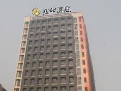 JI Hotel Xian Gao Xin, Xian