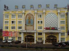 Home Inns Shanghai Caohejing Zhonghuan Caobao Road Branch, Shanghai