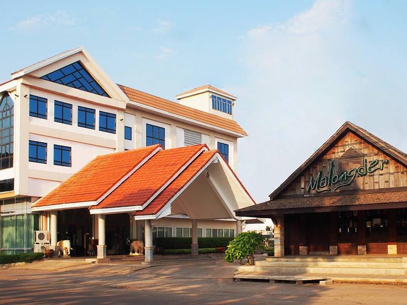 โรงแรมหนองหาร ดิแอลลิแกนท์