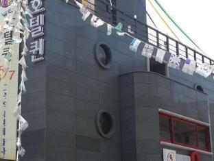 Hotel Queen Suwon - Suwon-si