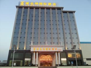 Vienna International Hotel Shanghai Zhoupu Wanda Plaza Branch