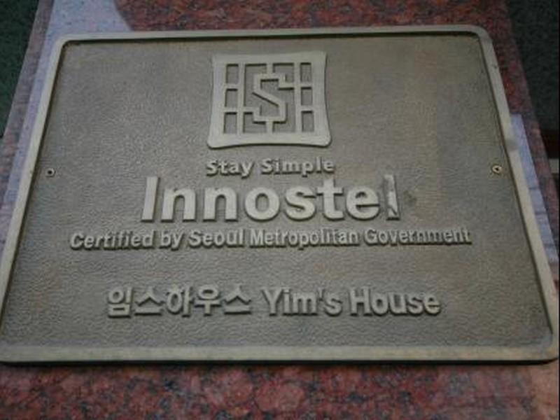 South Korea-임스 하우스 호텔 (Yims House Hotel)