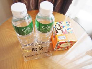 Hotel Guia Macau - Room Amenities
