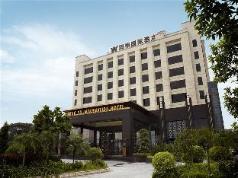 Guangzhou Tong Yu International Hotel, Guangzhou