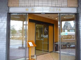 高田车站酒店 image