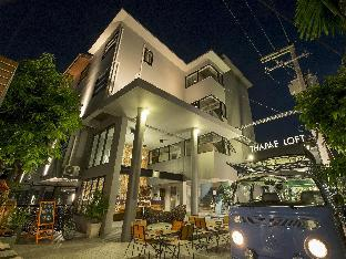Thapae Loft Hotel 3 star PayPal hotel in Chiang Mai