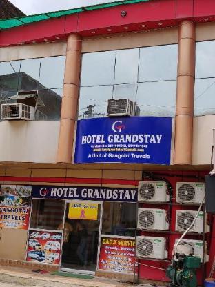 Haridwar Hotels Reservation Service
