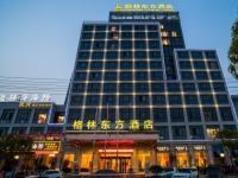 GreenTree Eastern Quzhou Kecheng District Hewu Road Hotel, Quzhou