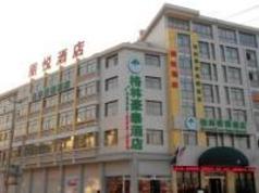 GreenTree Inn Jinhua Yiwu International Trade City Hotel, Yiwu