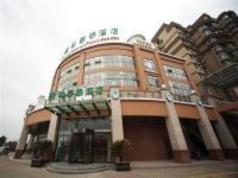 GreenTree Inn Yangzhou South Yangtze River Road University City Express Hotel, Yangzhou