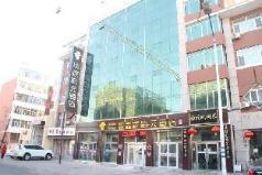 Yun Brand-Bayannaoer Linhe Shengli Road Guotai Shopping Plaza Pebble Motel, Bayan Nur