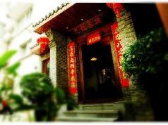 Parkside Hostel, Guilin