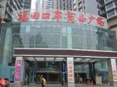 7 Days Inn Futian Port Subway Station, Shenzhen