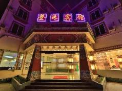 Jiuzhaigou Dengzhu Hotel, Jiuzhaigou