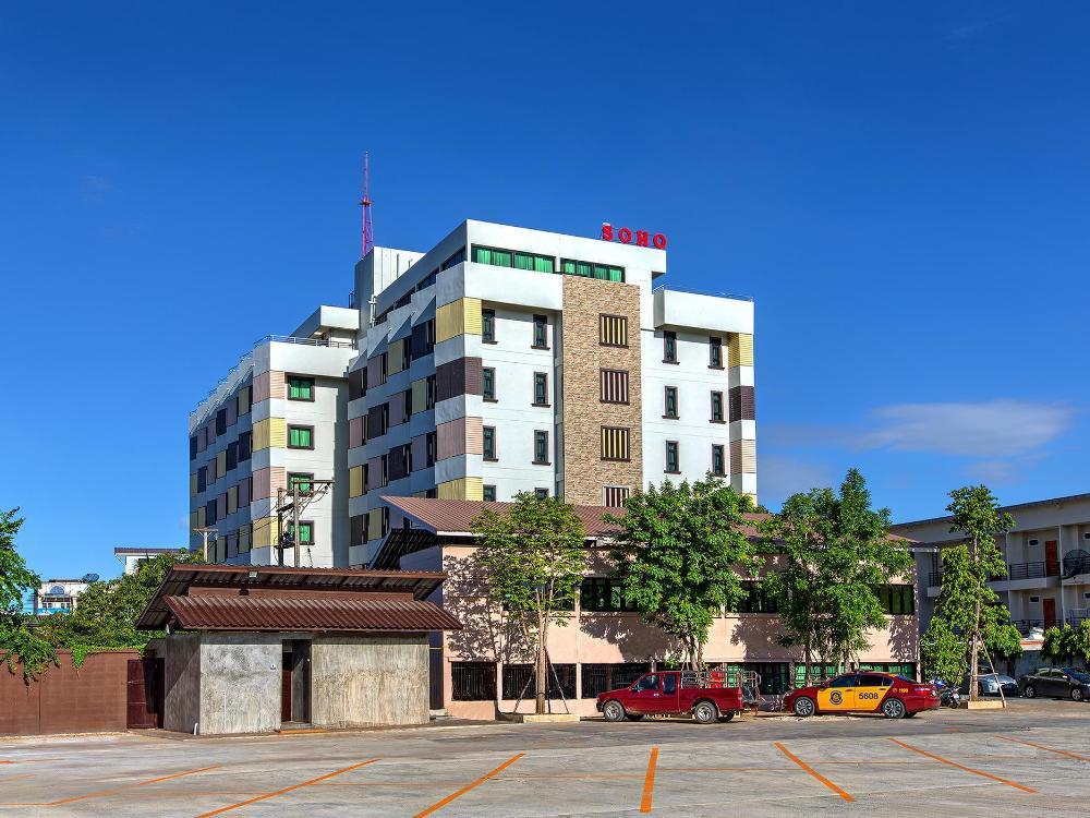 Soho Boutique Hotel