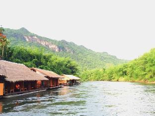 Koh Mueangkarn Paradise View Resort