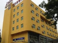 7 Days Inn Huayuanqiao Subway Station, Beijing