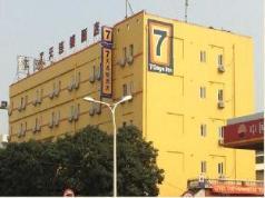 7 Days Inn Xiamen Tongan Bus Station Branch, Xiamen