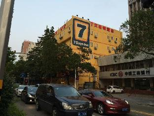 7 Days Inn Zhuhai Jida Duty Free Shop Branch