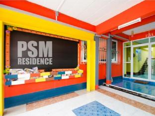 /th-th/psm-apartment/hotel/pathum-thani-th.html?asq=jGXBHFvRg5Z51Emf%2fbXG4w%3d%3d