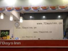7 Days Inn Baoan Fuyong Branch, Shenzhen