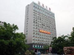 Greentree Inn Anhui Hefei Bozhou Road Jindi Building Business Hotel, Hefei