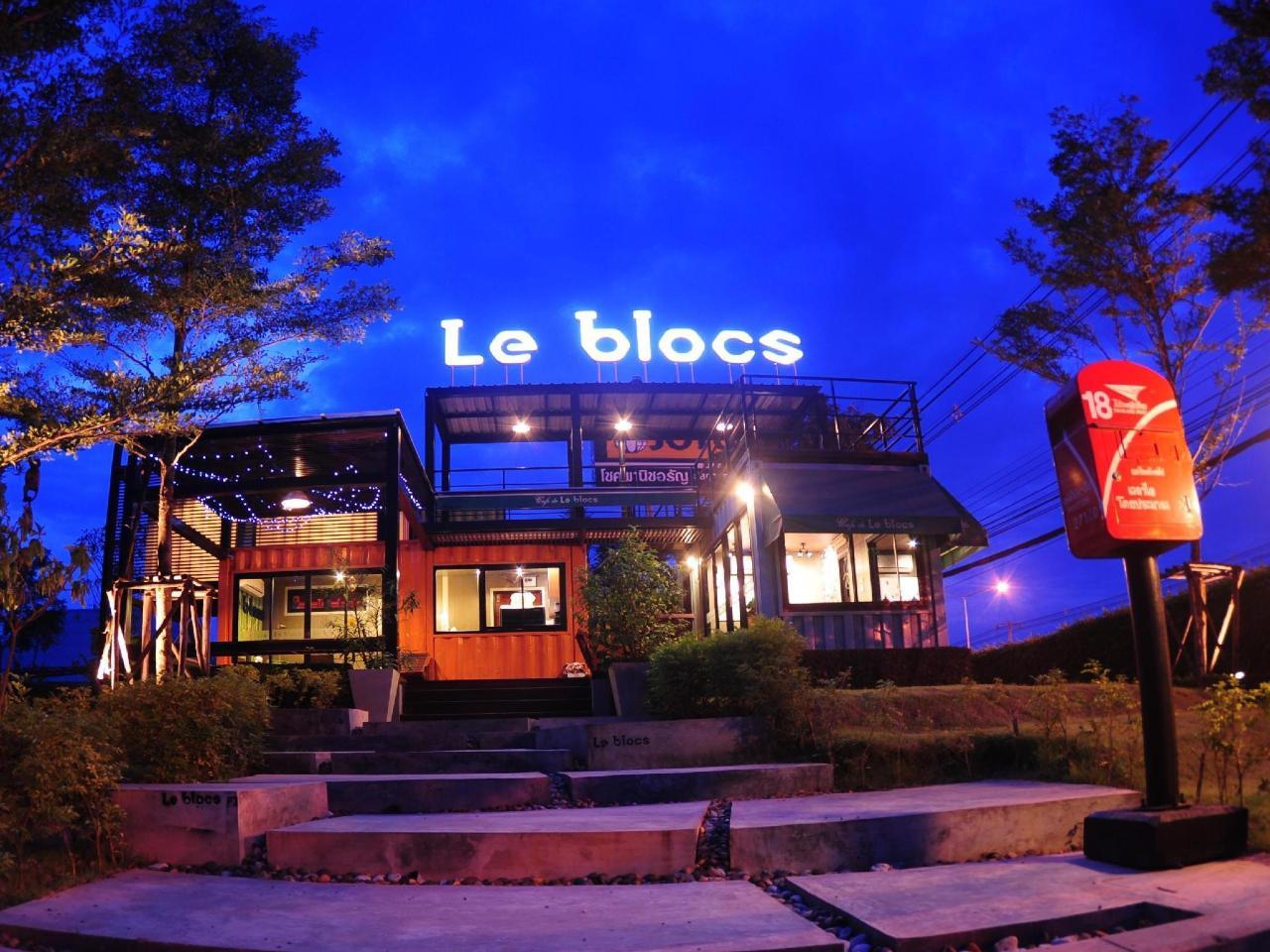 เลอ บลอค รีสอร์ท แอนด์ คาเฟ่ (Le Blocs Resort and Cafe)