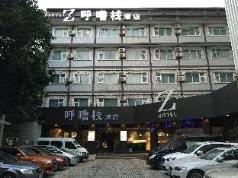 HOTELZZZ, Shenzhen