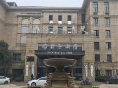 Hangzhou SSAW Xin Hotel, Hangzhou