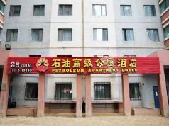 Petroleum Apartment Hotel Xining, Xining