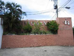 Intosan Resort