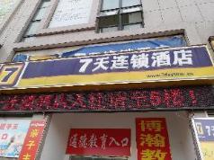 7 Days Inn·Suzhou Dangshan Oriental Ever-bright City, Suzhou (Anhui)