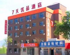 7 Days Premium·Chengde Fengning Xinfeng Road, Chengde