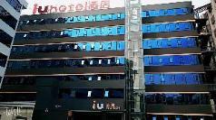 IU Hotels·Kunming Xichang Road Jinma Biji Fang, Kunming