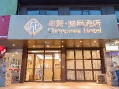 Chonpines Hotels·Nanchang Honggutan Cuiyuan Road Metro Station, Nanchang