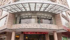 Lavande Hotels·Dongguan Nancheng, Dongguan