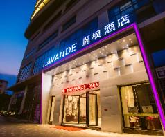 Lavande Hotels·Guilin Exhibition Center, Guilin