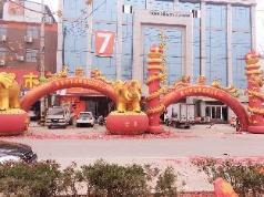 7 Days Premium·Zaozhuang High-speed Railway Station Guangming Xi Road, Zaozhuang
