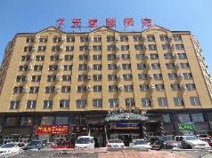 7 Days Inn·Yining Xintiandi, Ili