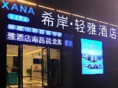 Xana Lite·Nanchang Changbei Jiangxi University of Finance and Economics, Nanchang
