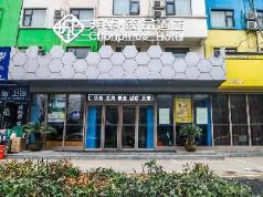 Chonpines Hotels·Luoyang, Luoyang