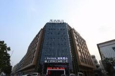 Lavande Hotels·Foshan Pioneer Industrial Park, Foshan