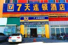 7 Days Inn·Zhangjiakou Zhangbei Zhangku Avenue Caoyuantian Road, Zhangjiakou