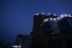 Xana Lite·Zhangjiakou Economic and Development Zone Airport, Zhangjiakou