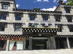 7 Days Inn·Daocheng Shangri-La Yading Scenic Area, Ganzi