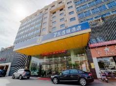 7 Days Premium·Xiamen Airport, Xiamen